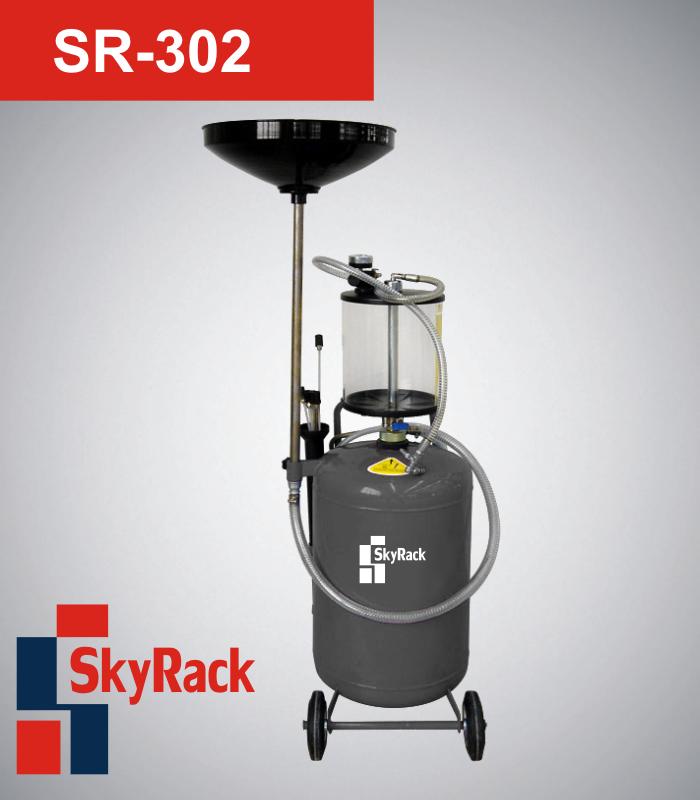 Маслосменное оборудование SKYRACK - надежный помощник современного автосервиса