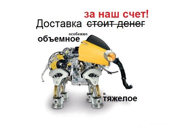 Акция на бесплатную доставку двухстоечных подъемников SE-4000А!