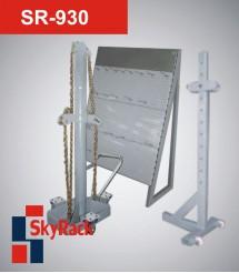 SR-930 Напольная рихтовочная система