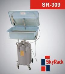 SR-309 Пневматическая установка для мойки деталей и агрегатов без подогрева